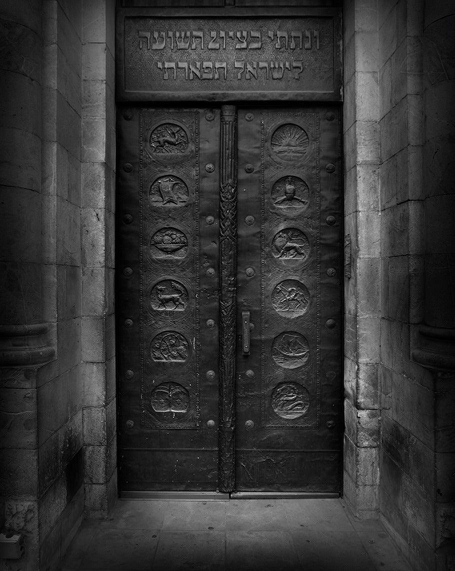 Bronze Doors of Bikur Cholim Hospital