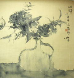 """""""Untitled #7"""" Ink on Paper Still Life of Flowers in Vase in Chinese Tradition"""