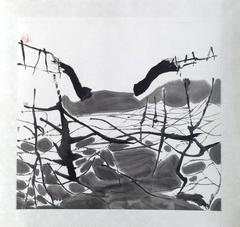 """""""Landscape #4"""" Chinese abstract landscape ink on paper in black and white"""