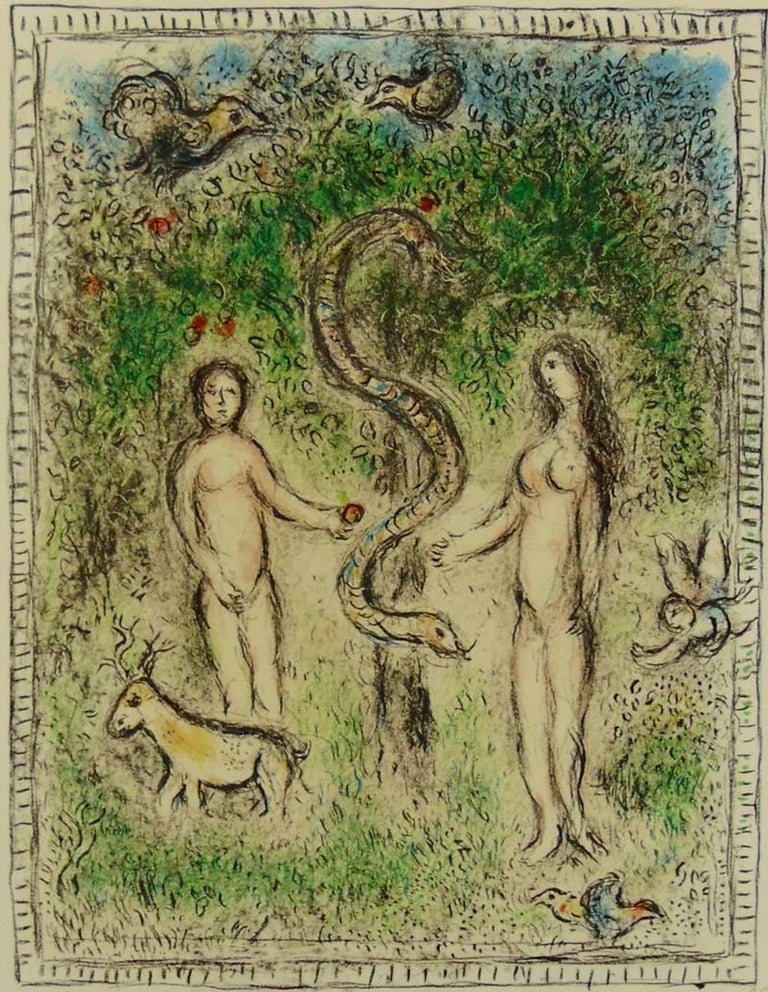 Marc Chagall - Adam, Eve and the Serpent  Adam, Ève et le Serpent 1
