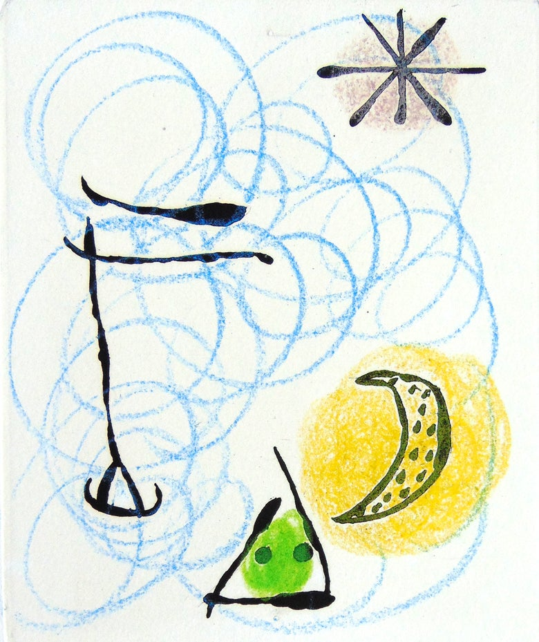 Composition II, from: The Ring of Dawn - Surrelism Spanish Abstract