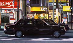 Ginza #5 (100 Views of Tokyo)