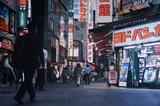 Shinjuku Sunset II (100 Views of Toyko)