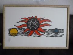 """Alexander Calder - """"Sonne und Mond"""" ( """"Sun and moon"""" )"""