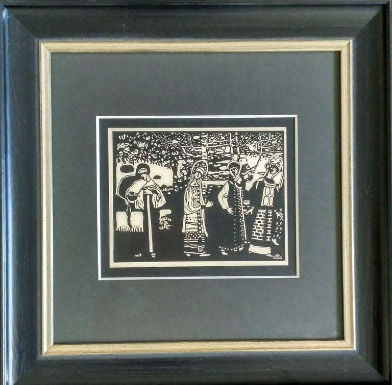 """Wassily Kandinsky Landscape Print - """"The Women In The Woods"""""""