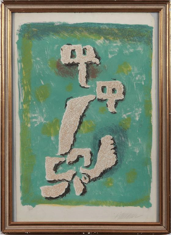 """Lutinus au Printemps"" ( Kobolde im Frühling ) Lithograph by Willi Baumeister For Sale 1"