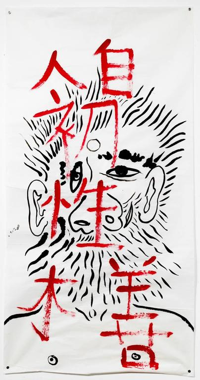 Angry Chinese Painter XIII