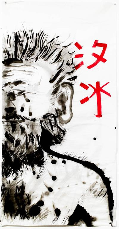 Angry Chinese Painter XIV