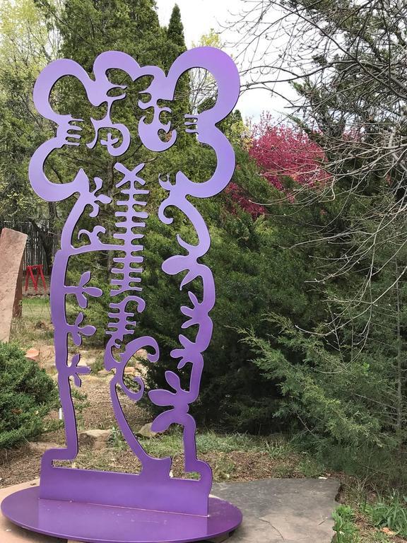 Pollen Keeper II Melanie Yazzie, aluminum sculpture, Navajo, purple, vertical - Contemporary Sculpture by Melanie Yazzie