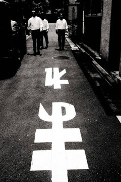 Three men walking, Tokyo