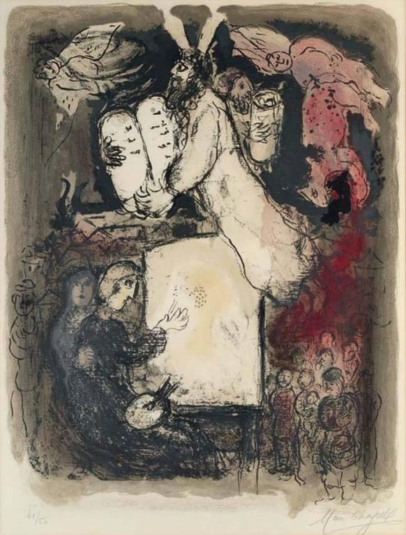 Marc chagall le r ve du peintre m 489 print at 1stdibs for Chagall peintre
