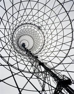 Shabolovka Radio Tower, Vladimir Shukov