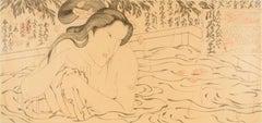Study for Samurai Jogger/Kyujo