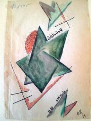 Untitled, No. 1445, 1929