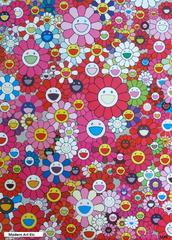 Murakami's offset print - An Homage to Monopink, 1960 A