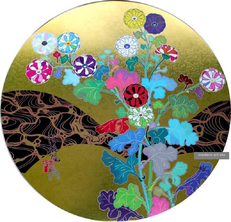 Murakami print  - Pink Flower Ball 3D - There is Nothing Eternal in This World.. - Print by Takashi Murakami