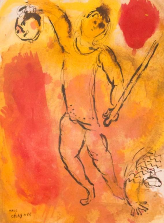 Marc Chagall Figurative Art - David et Goliath