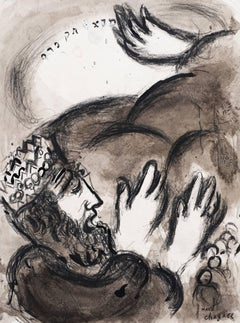 Marc Chagall - Le Roi Balthasar Regarde la Main qui Écrit