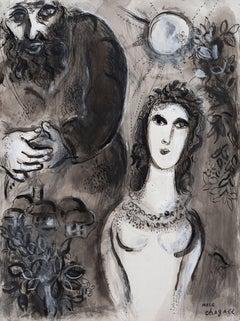 Esther et Mardochée