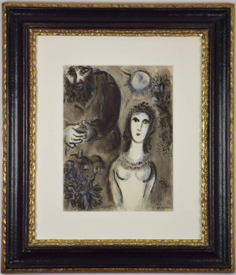 Esther et Mardochée - Art by Marc Chagall