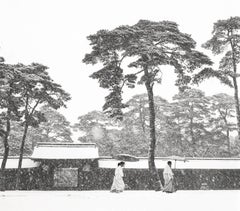 In the Court of the Meiji Temple, Tokyo, Japan, 1952