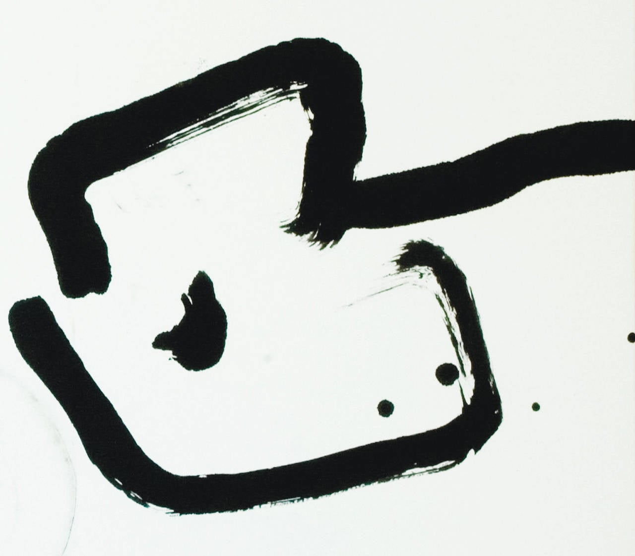 Untitled ( no. 2) - Contemporary Painting by Zhu Lan