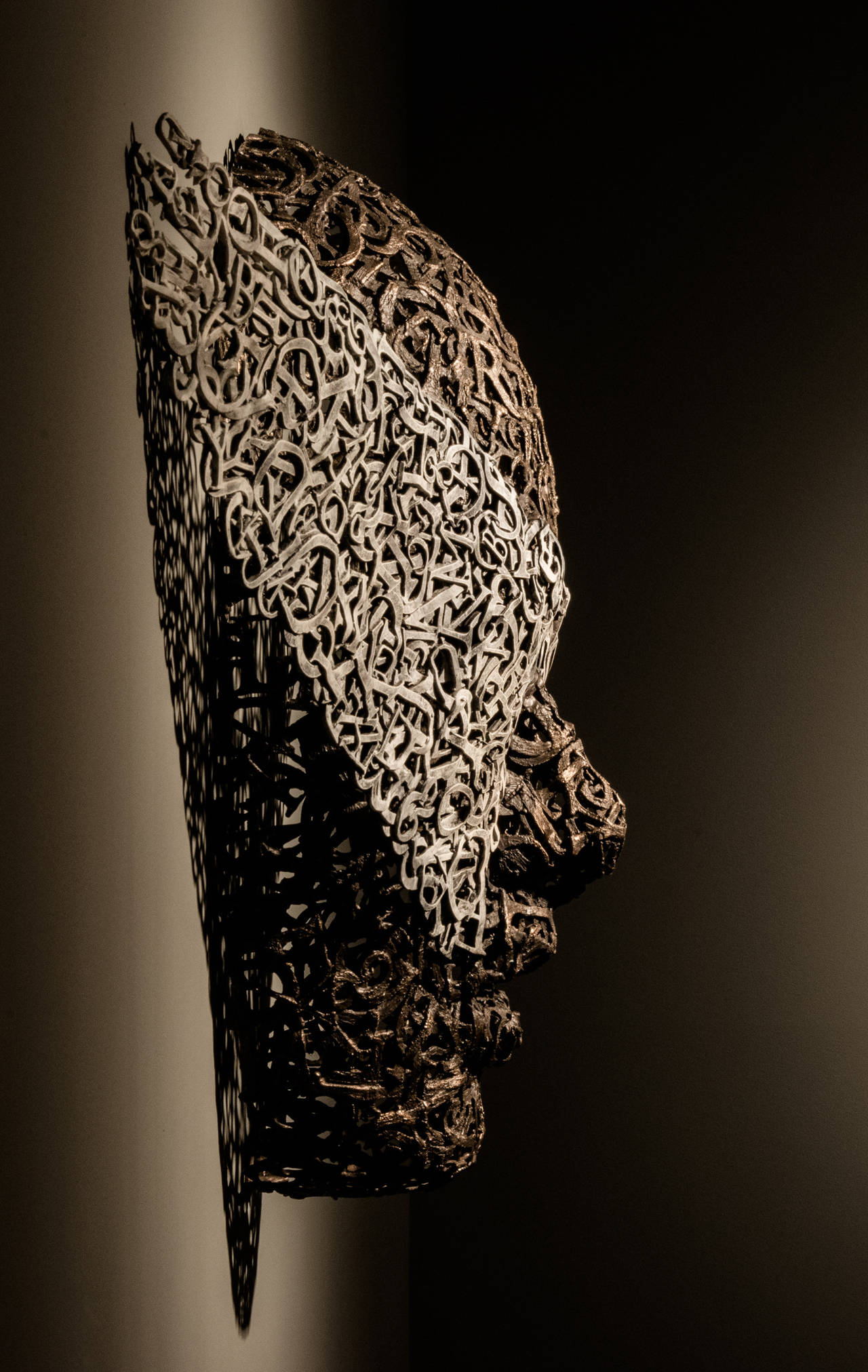 Ineluctable Dream - Sculpture by Dale Dunning