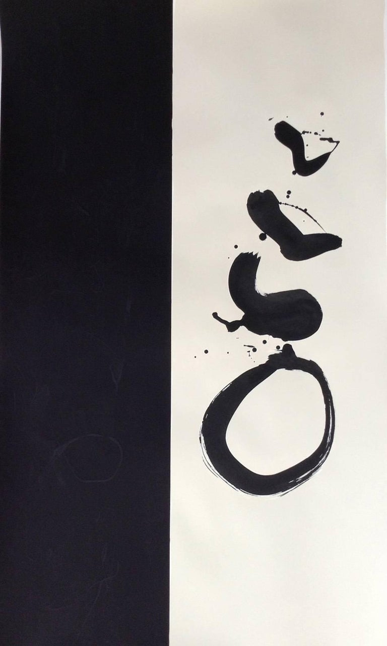 Lynne Fernie Abstract Drawing - Black and White Gesture