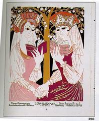 Livre Russe et Francais, J. Povolozky& Cie