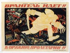 Vrangel idet Koruzhiyu, proletarii! (Wrangel is Coming!)