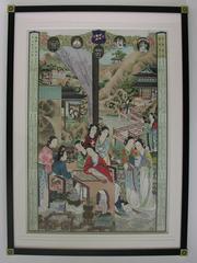 Chen Quian. Advertisement for B.S Insurance Co