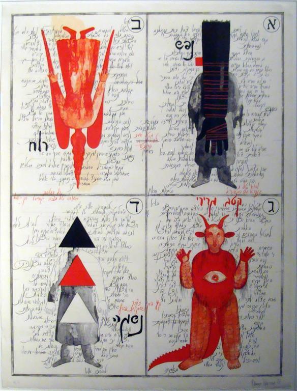 Grisha Bruskin Figurative Print - Untitled