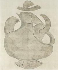 "Contemporary Monoprint ""Vessel IX"""