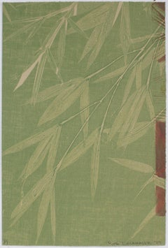 Contemporary Minimalist Bamboo Monotype in Green, Asian Aesthetic, 2009