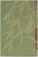 Minimalist Bamboo Monotype, 2009