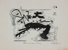 Modernist Abstract in Black Ink, Circa 1960s
