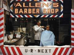 U R Next (Allen's Barber Shop)