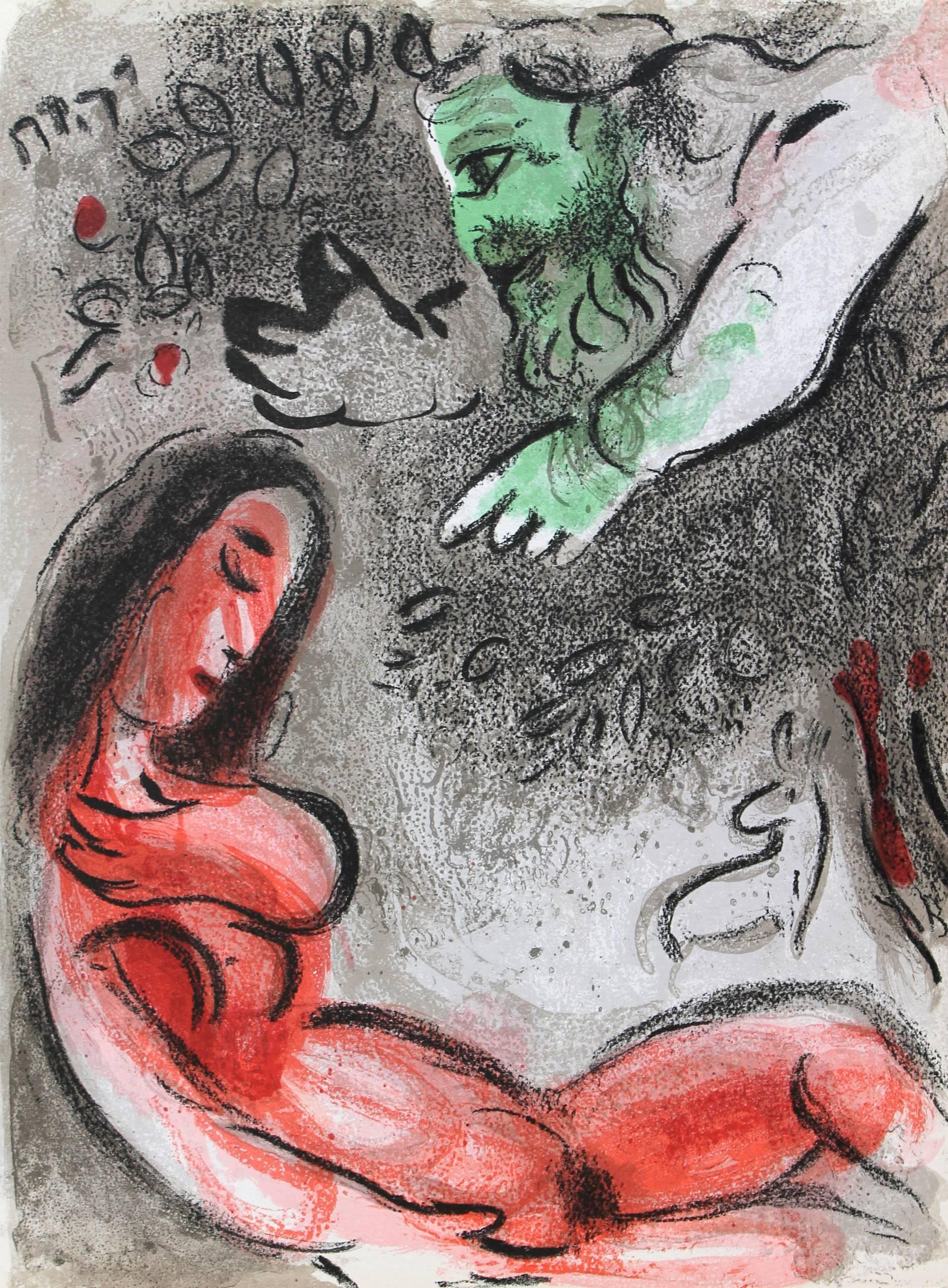 Eve Incurs God's Displeasure