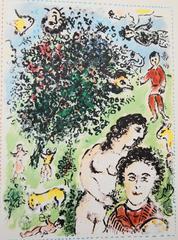 In the Garden (Dans Le Jardin)