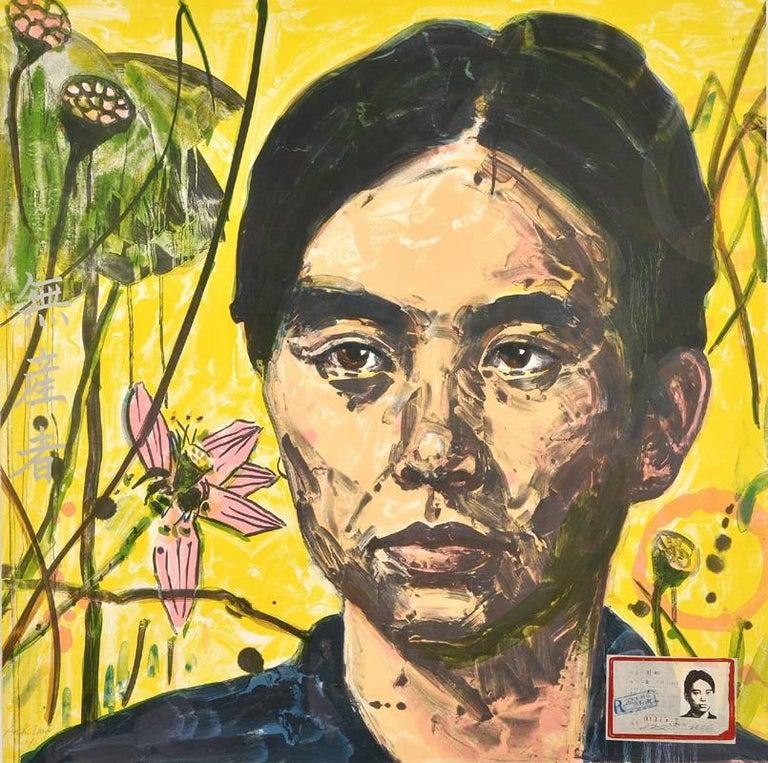 Hung Liu Portrait Print - Official Portraits: Proletarian