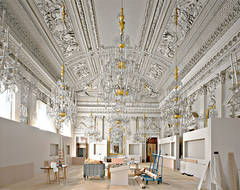 Palazzo Pitti, Sala Bianca I, Firenze