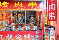Chinese Fast Food 17 (aka US Military Uniforms)