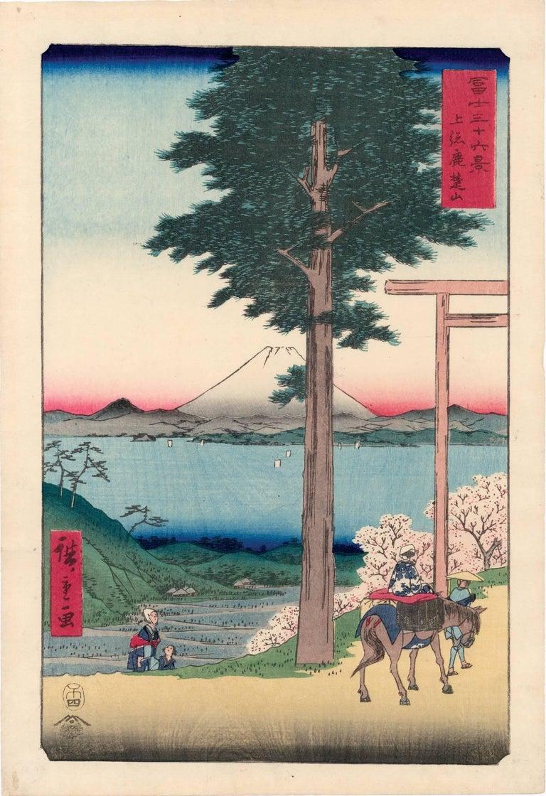 Utagawa Hiroshige (Ando Hiroshige) Landscape Print - View of Mount Fuji with Cherry Blossoms