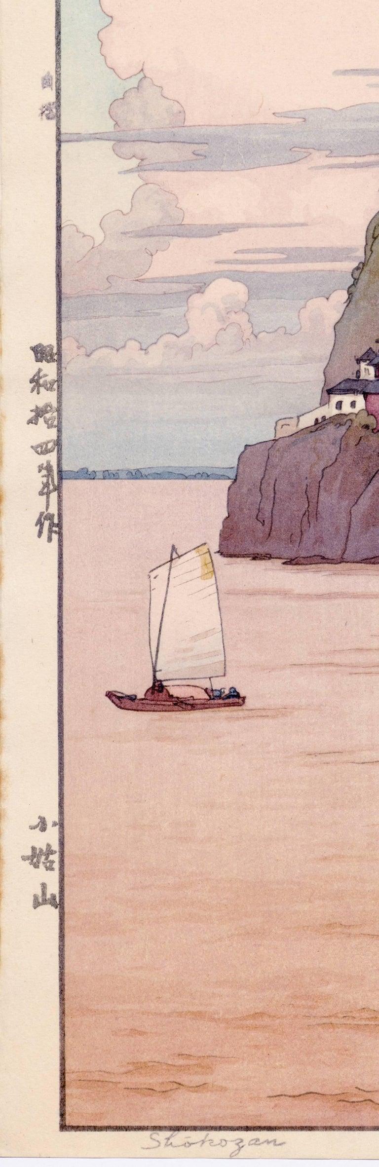 Shokozan (The Chinese Island Xiaogushan) - Beige Landscape Print by Hiroshi Yoshida