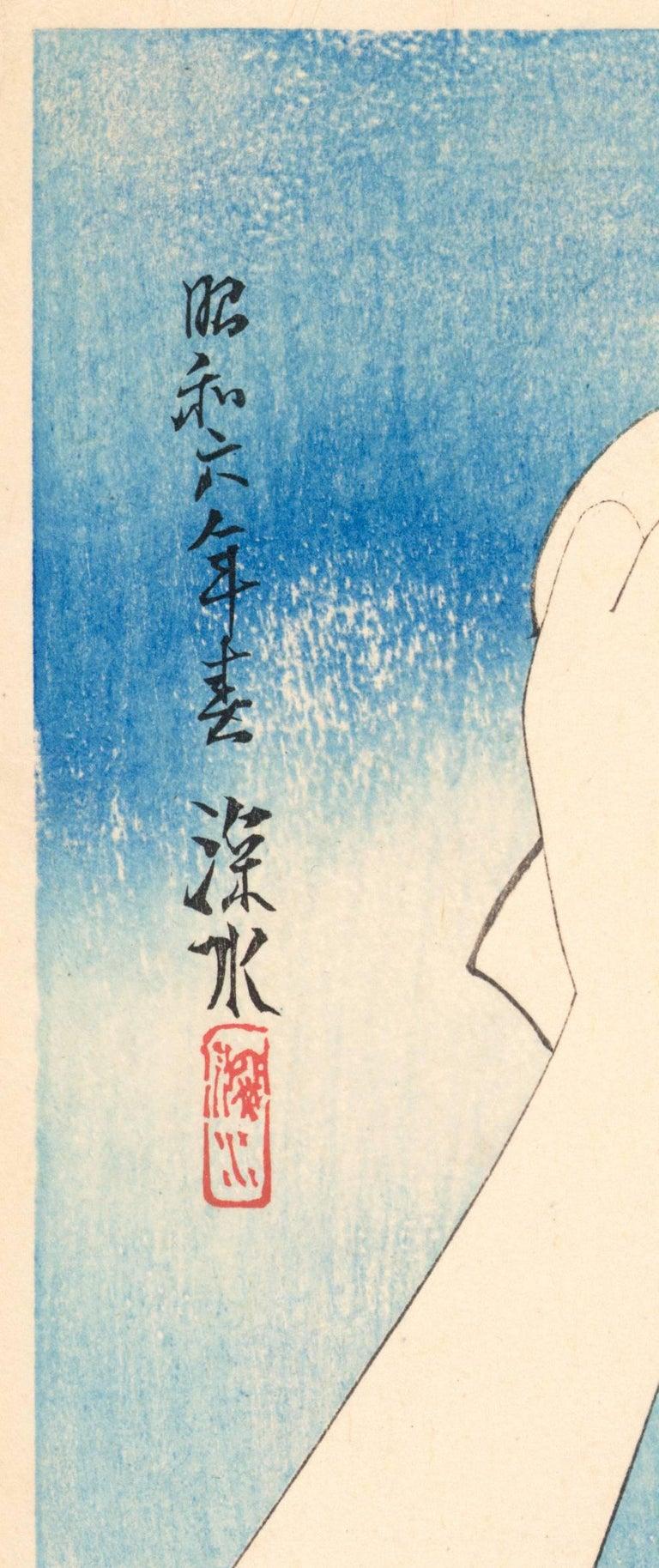 Beauty Covering Her Hair (Gathering Shellfish: Shiohigari) - Showa Print by Ito Shinsui