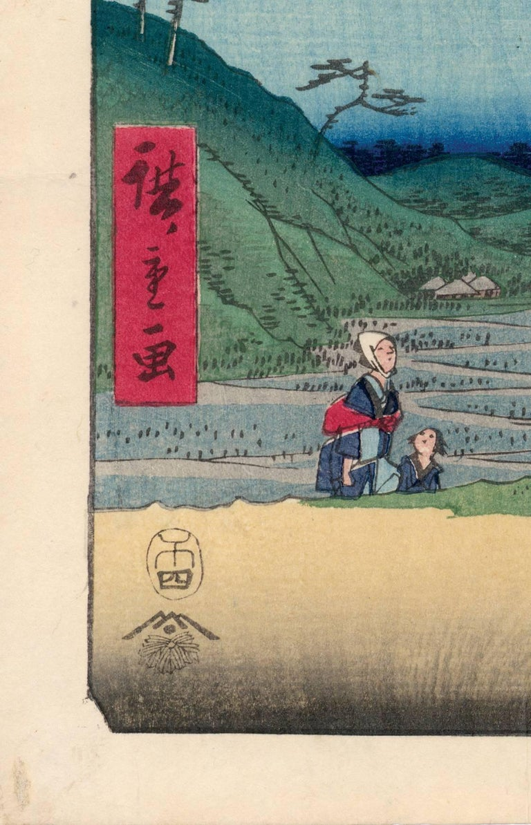View of Mount Fuji with Cherry Blossoms - Beige Landscape Print by Utagawa Hiroshige (Ando Hiroshige)