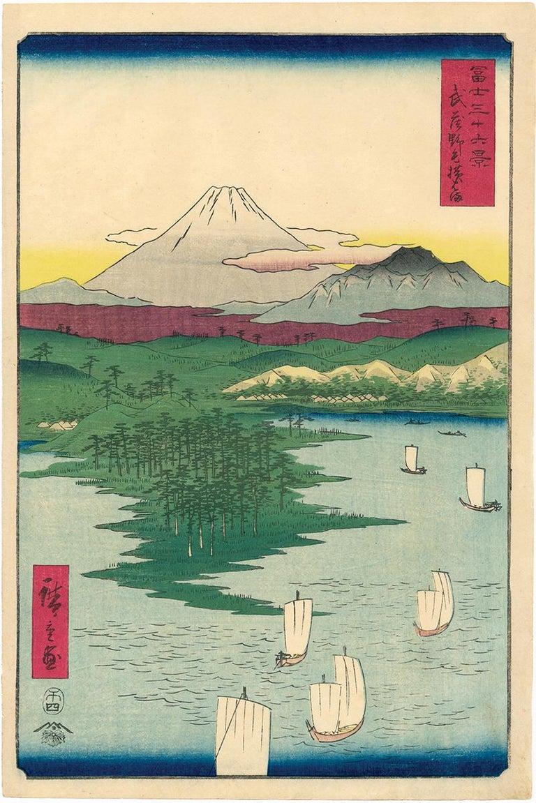 Mount Fuji and Sailboats from 36 Views of Mount Fuji