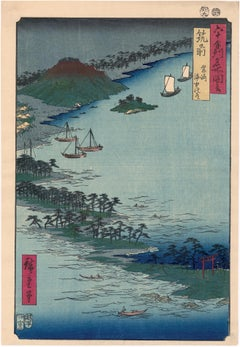 Province Chikuzen: Picture of the Sea at Hakozaki