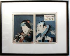 Kabuki Actors Sawamura Kito as the chambermaid Okaru and Nakamura Tomosa II as S