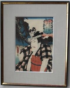 Matsumoto Kinsho II as Igami No Gonda.